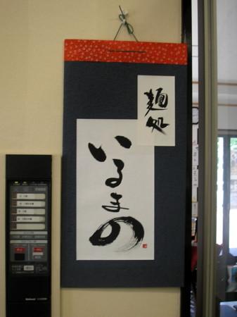 f:id:manga-do:20120529102800j:image
