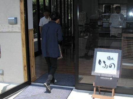 f:id:manga-do:20120529103742j:image