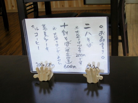 f:id:manga-do:20120529110135j:image