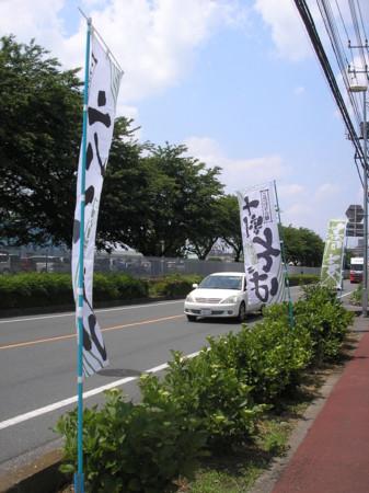 f:id:manga-do:20120529124657j:image