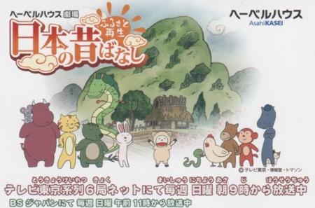 f:id:manga-do:20120606110726j:image