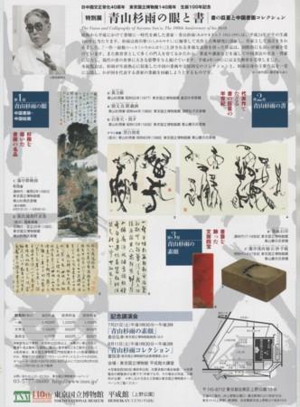 f:id:manga-do:20120705150416j:image