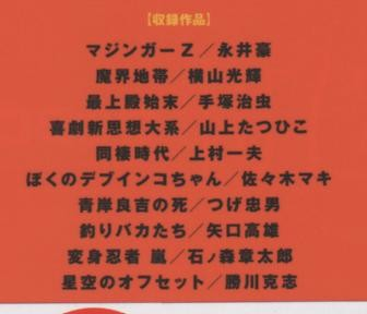 f:id:manga-do:20120718174336j:image