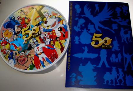f:id:manga-do:20121020023851j:image