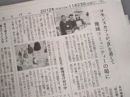 f:id:manga-do:20121126210043j:image