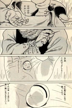f:id:manga-do:20130120110151j:image