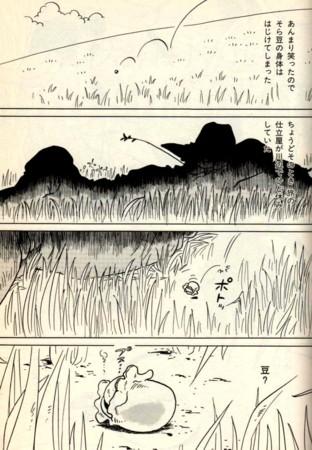 f:id:manga-do:20130120110152j:image
