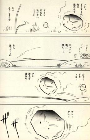 f:id:manga-do:20130120110156j:image