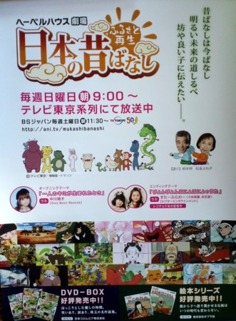 f:id:manga-do:20131002161453j:image