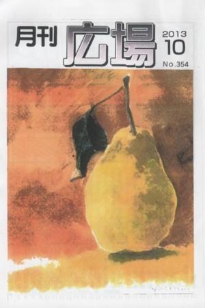 f:id:manga-do:20131008000556j:image