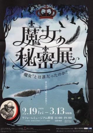 f:id:manga-do:20160221183345j:image