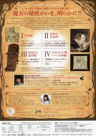 f:id:manga-do:20160221183457j:image