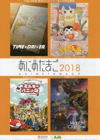 f:id:manga-do:20180302013548j:image