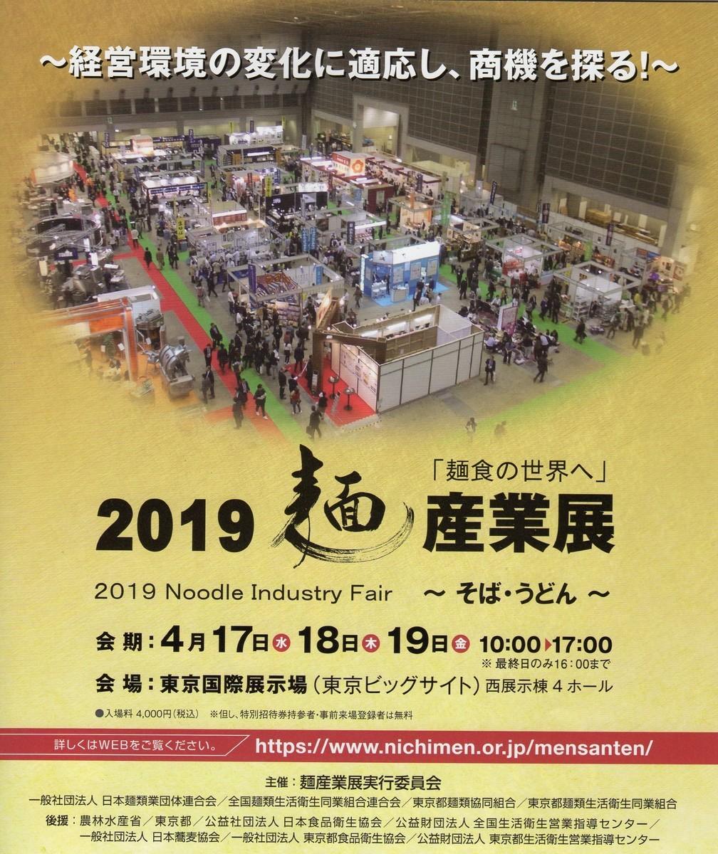 f:id:manga-do:20190419095837j:plain