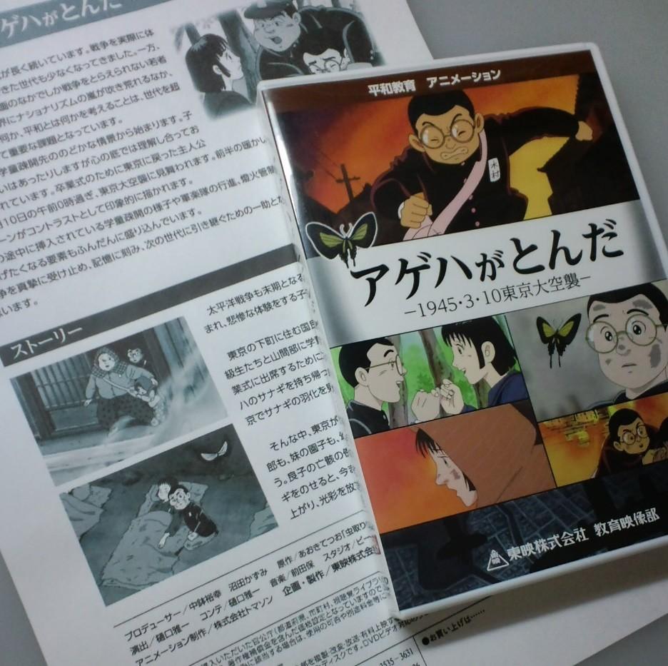 f:id:manga-do:20190519114106j:plain