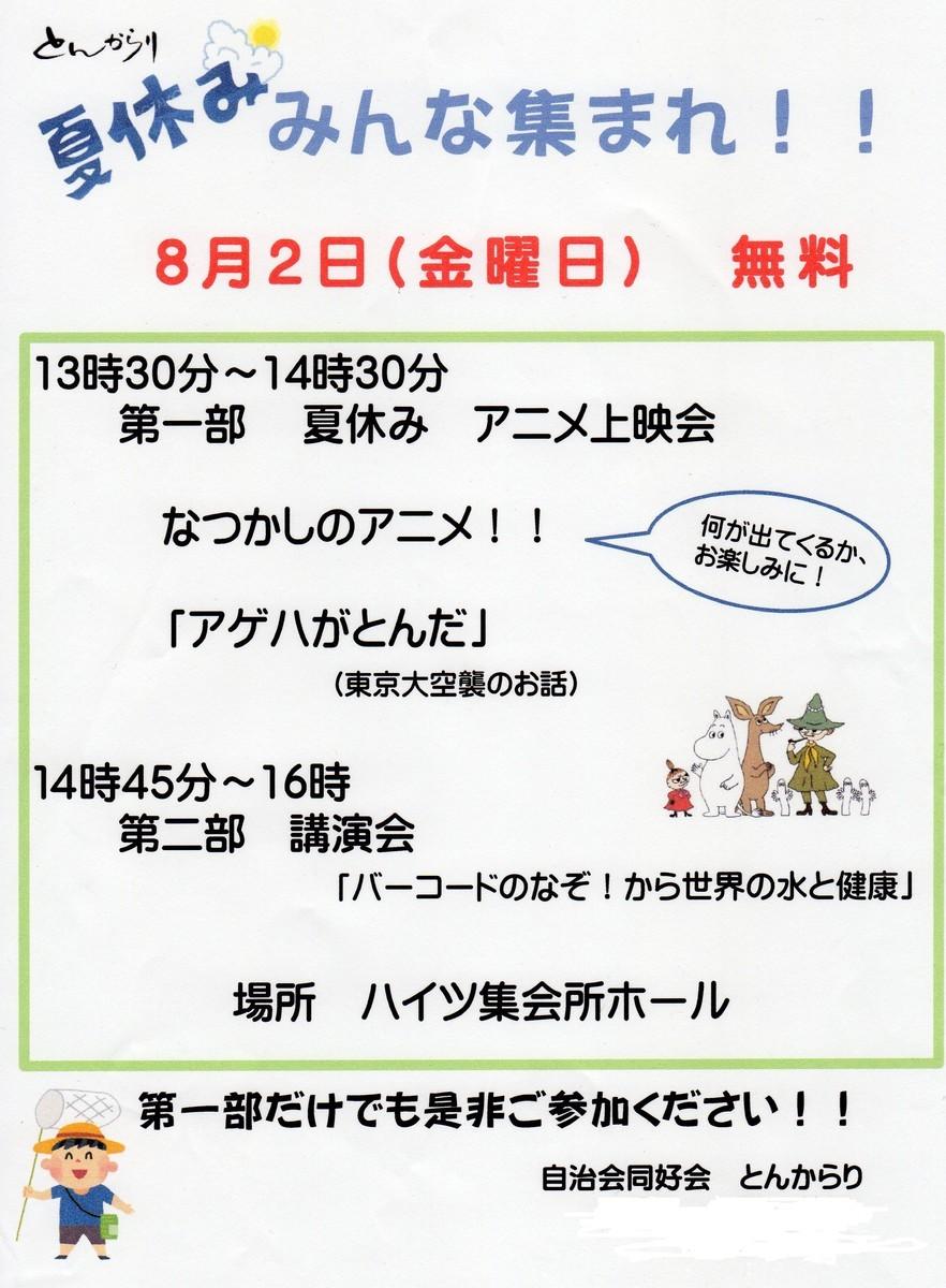 f:id:manga-do:20190803123734j:plain