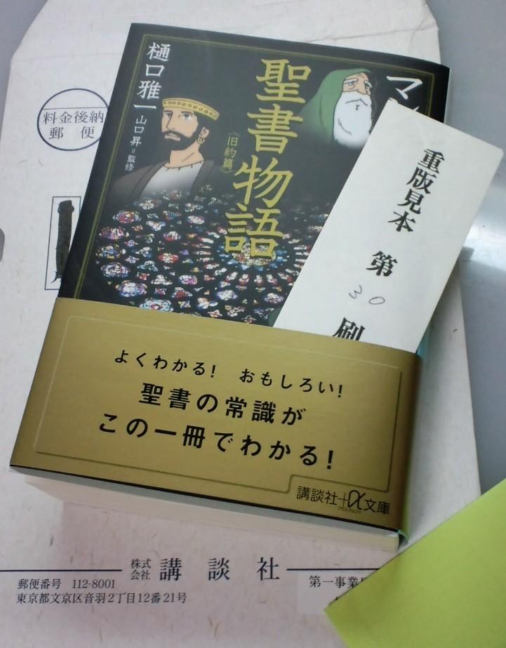 f:id:manga-do:20200204001702j:plain