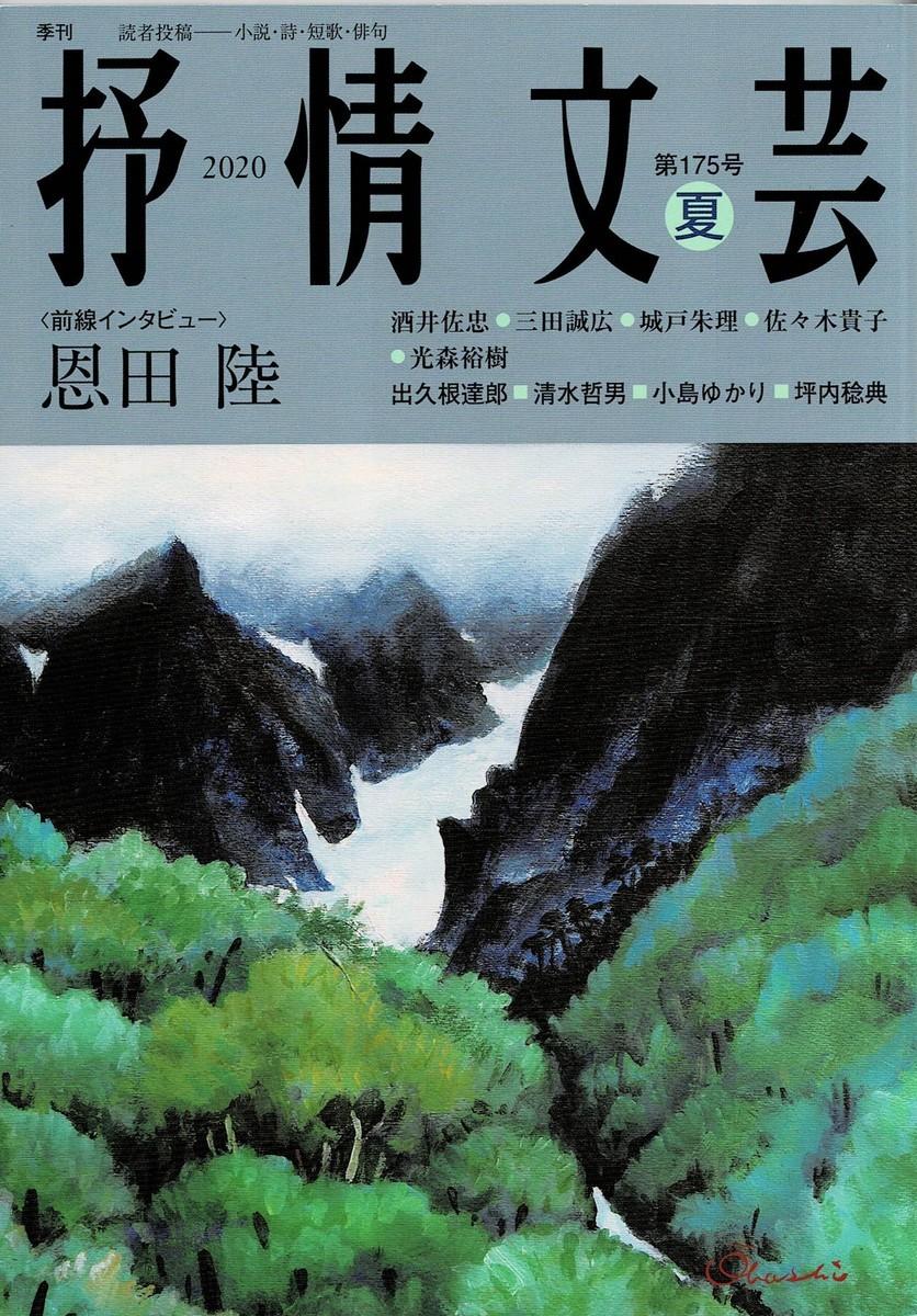 f:id:manga-do:20200606183148j:plain