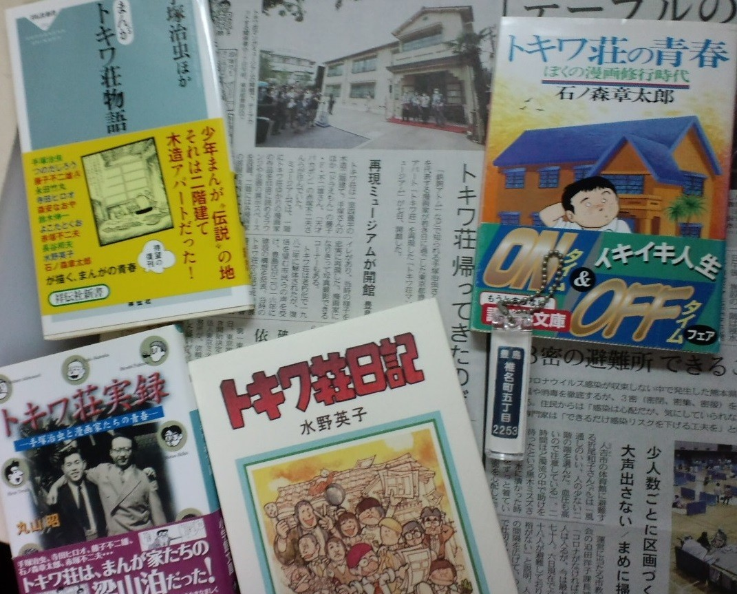 f:id:manga-do:20200707184357j:plain