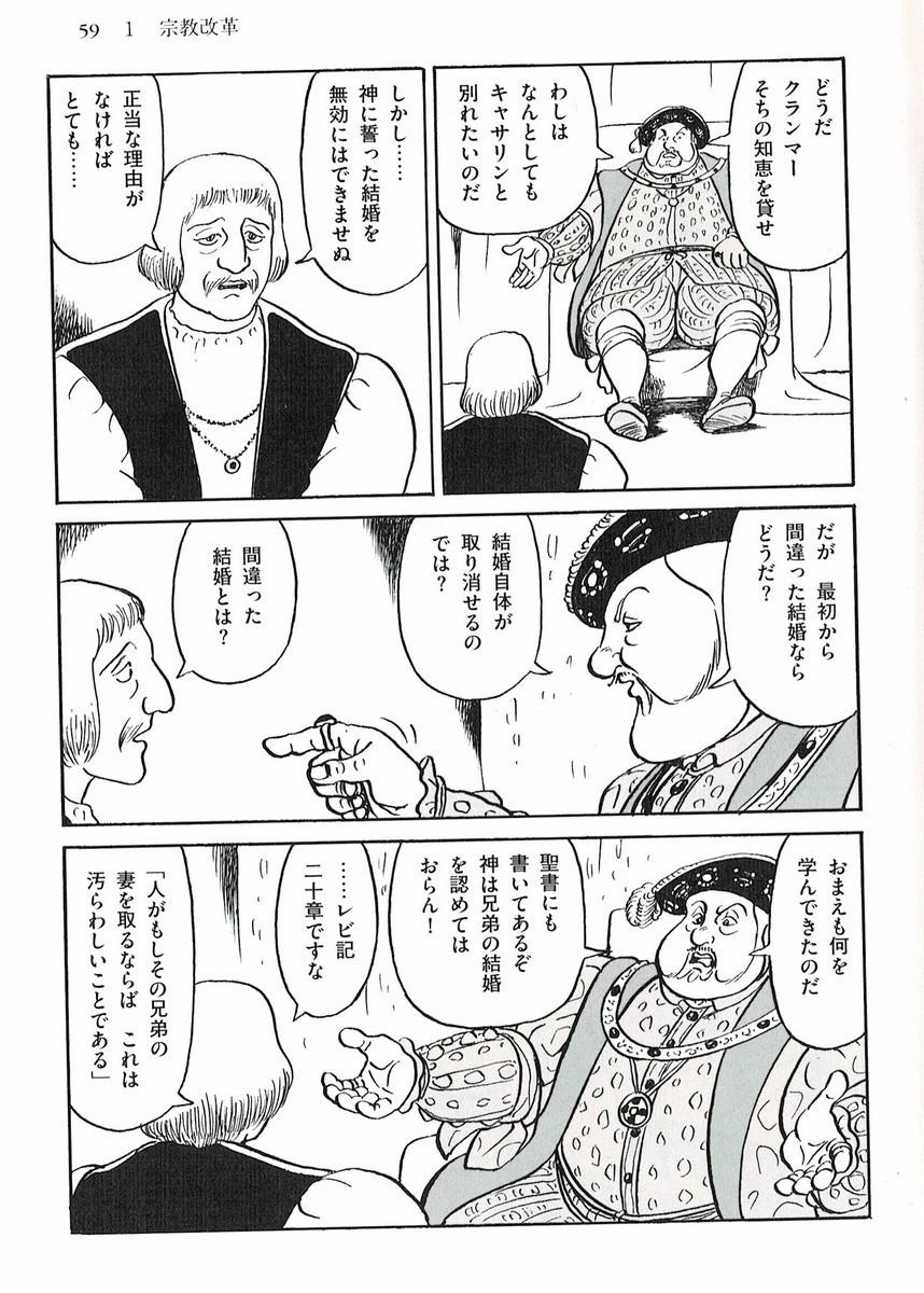 f:id:manga-do:20201117171938j:plain