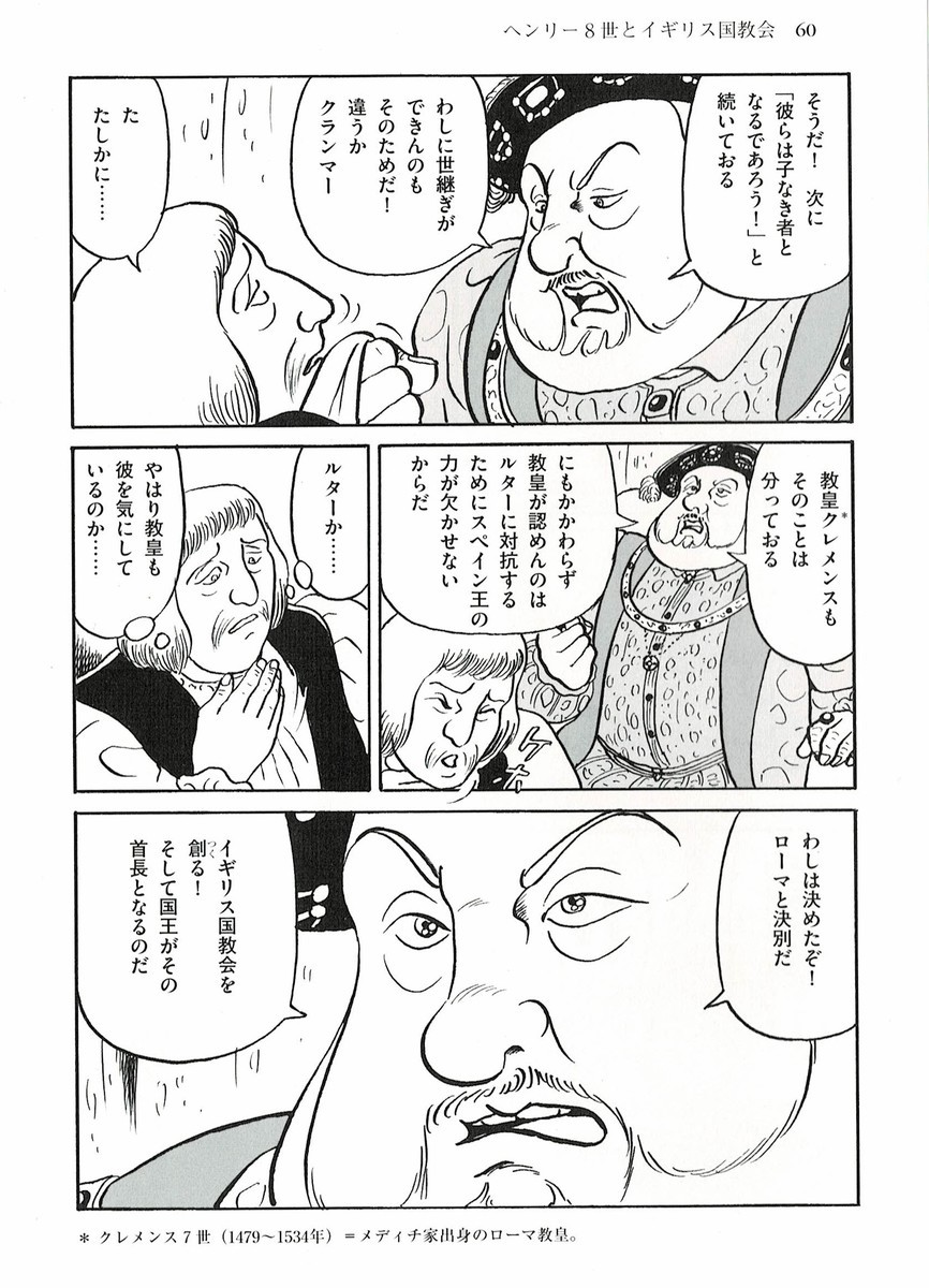 f:id:manga-do:20201117172018j:plain