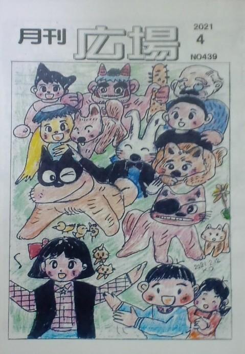 f:id:manga-do:20210401110703j:plain