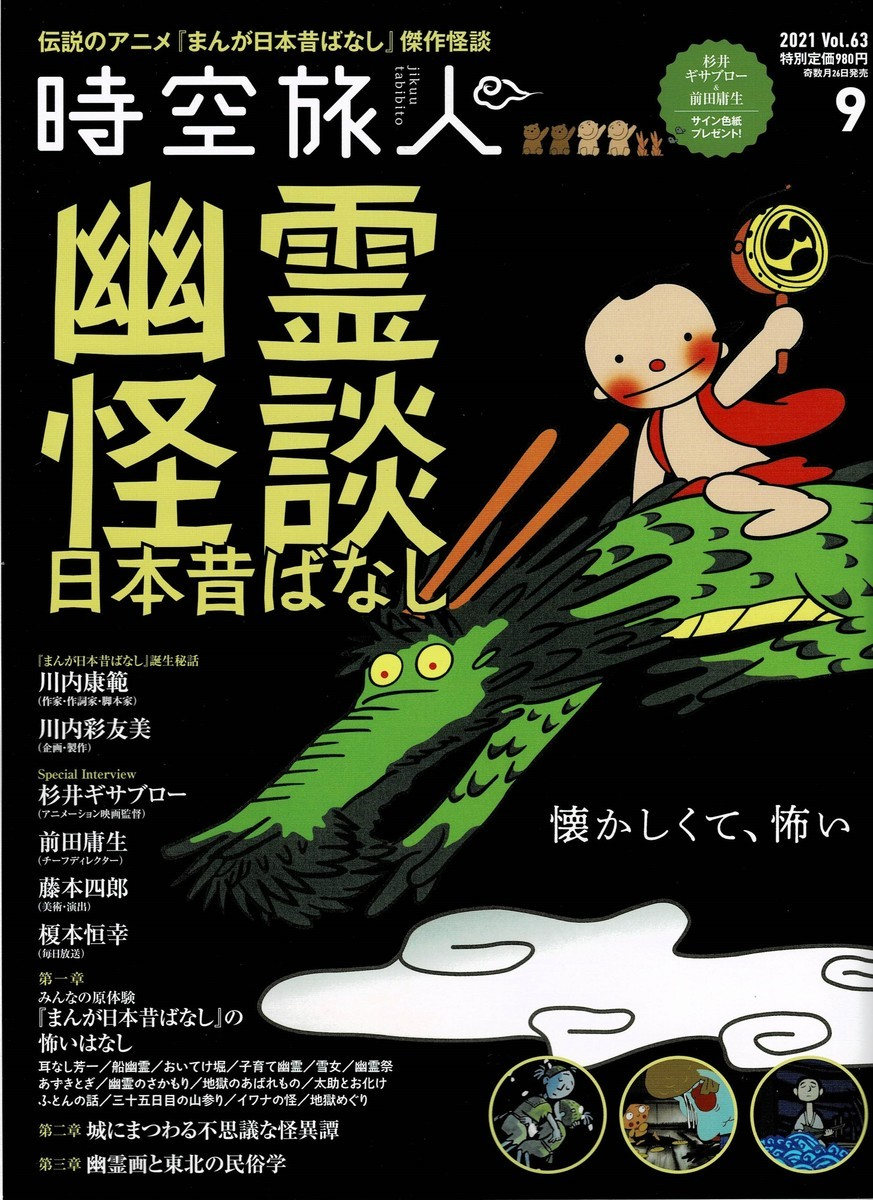 f:id:manga-do:20210804172121j:plain