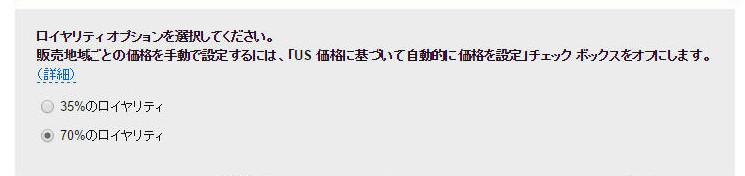 f:id:manga-imaking:20160213204645j:plain