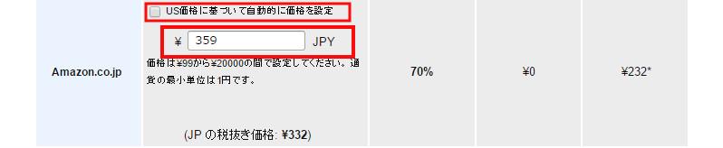 f:id:manga-imaking:20160213223732j:plain