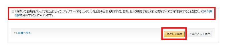 f:id:manga-imaking:20160213224659j:plain