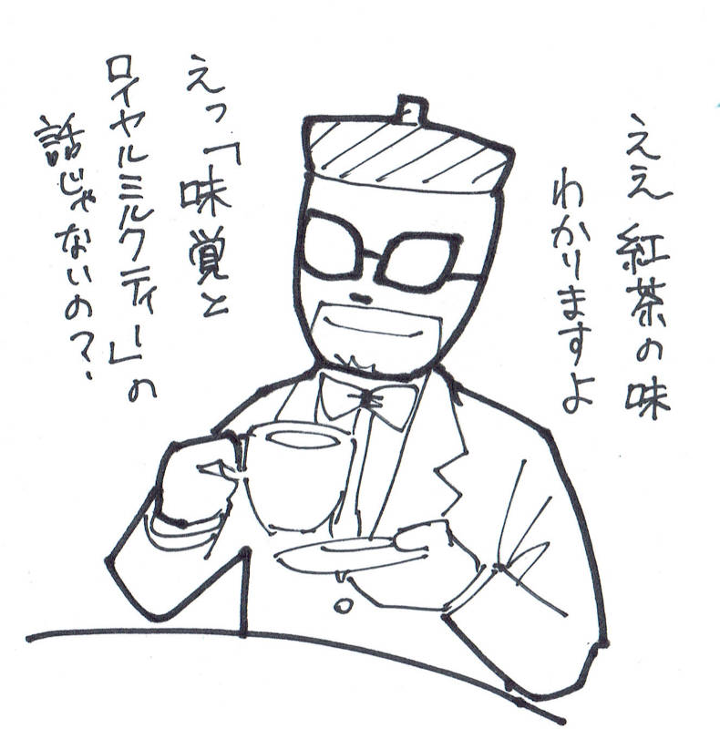f:id:manga-imaking:20160215093938j:plain
