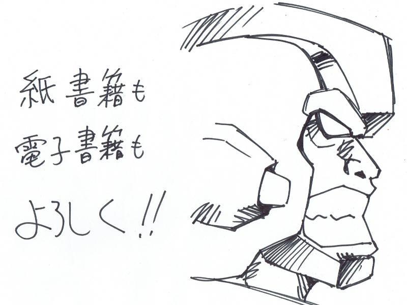 f:id:manga-imaking:20160627204319j:plain