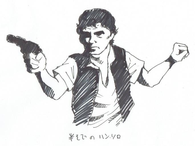 f:id:manga-imaking:20160705174834j:plain