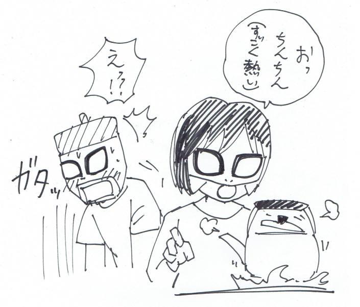 f:id:manga-imaking:20160705180500j:plain