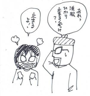 f:id:manga-imaking:20160705212904j:plain