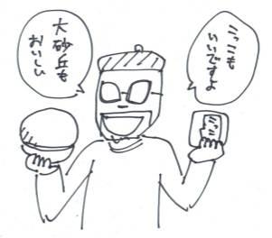 f:id:manga-imaking:20160705212937j:plain
