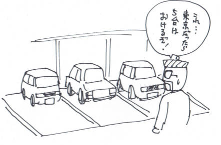 f:id:manga-imaking:20160705213210j:plain