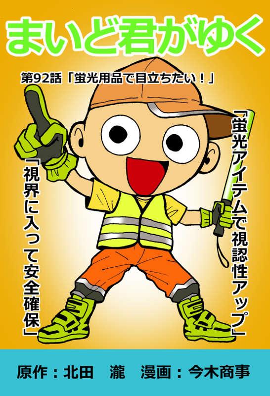 f:id:manga-imaking:20160713140705j:plain