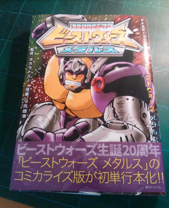 f:id:manga-imaking:20160727220414j:plain