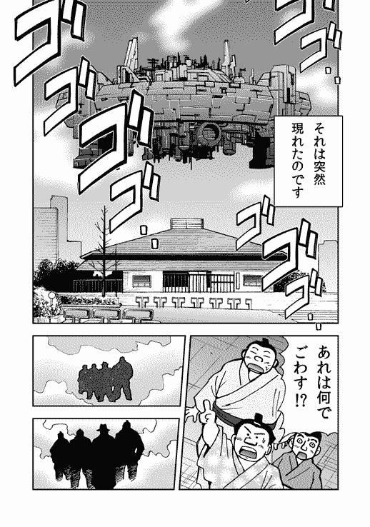 f:id:manga-imaking:20160729205041j:plain