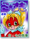 f:id:manga-imaking:20160730204514j:plain
