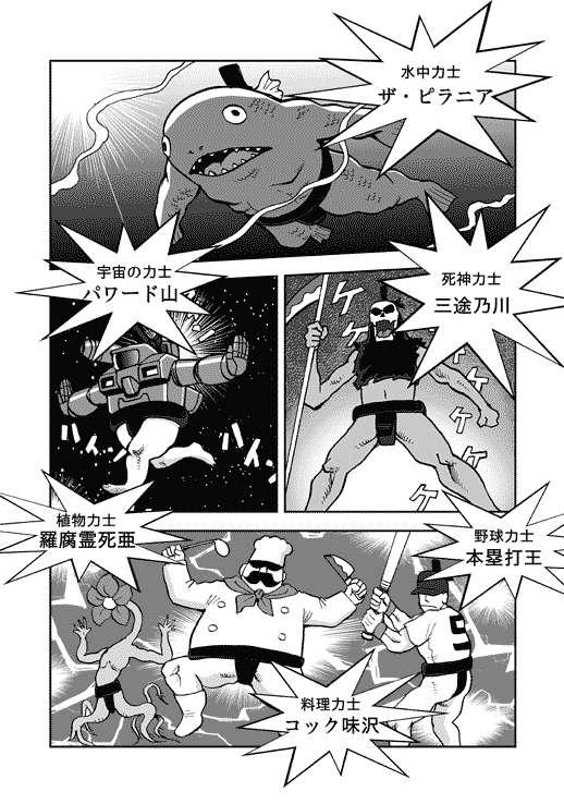 f:id:manga-imaking:20160731163424j:plain