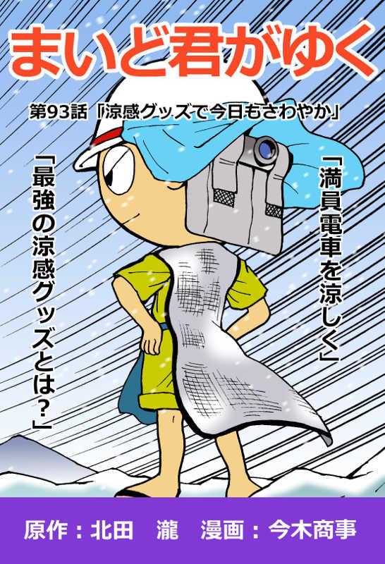 f:id:manga-imaking:20160731164441j:plain