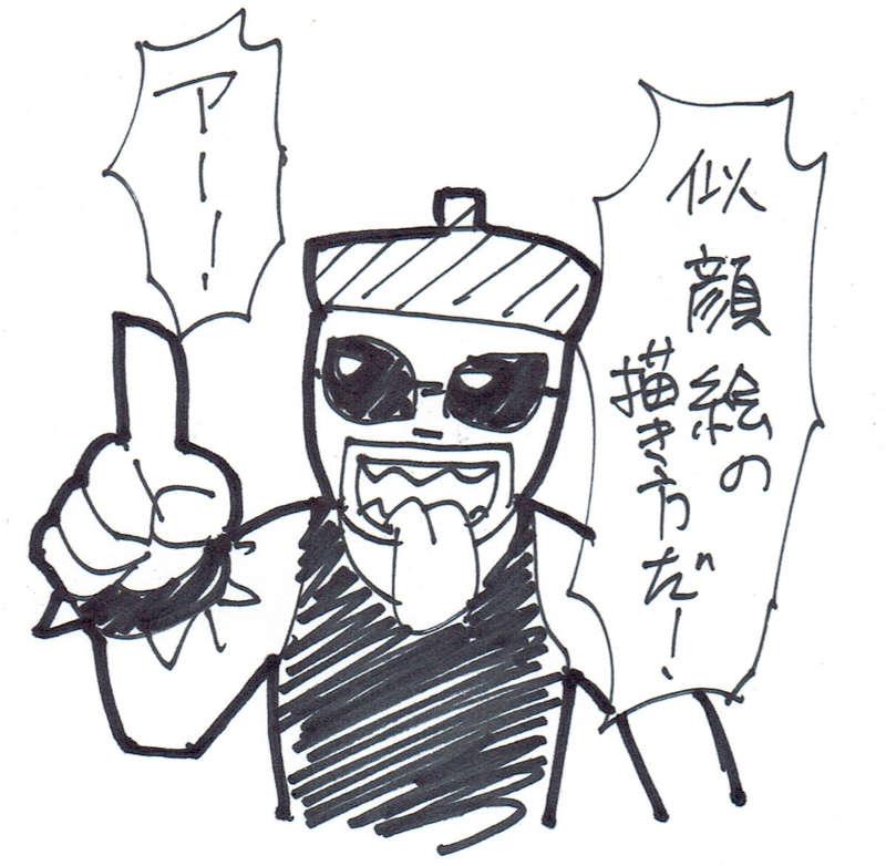 f:id:manga-imaking:20160811120808j:plain