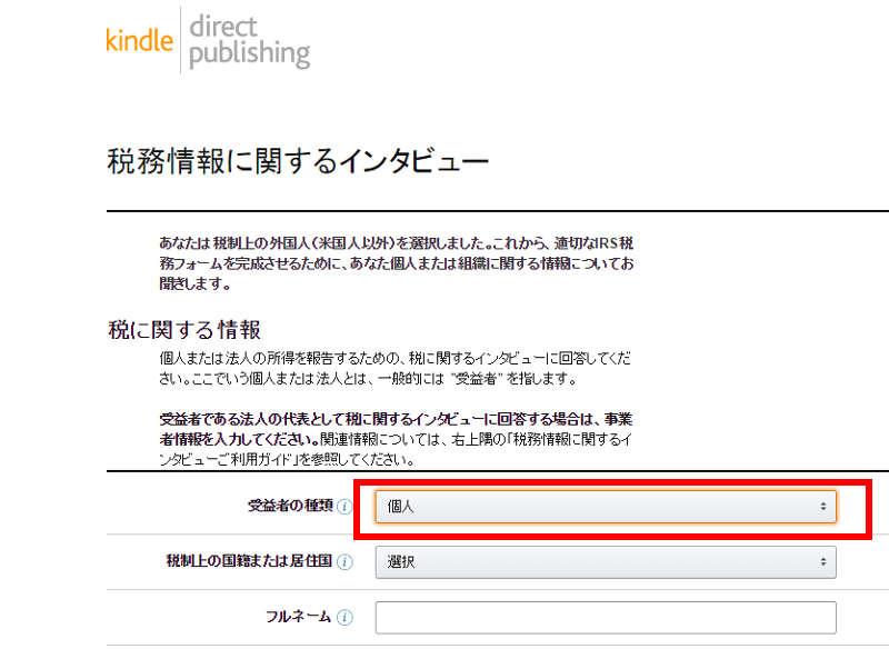 f:id:manga-imaking:20160905121239j:plain