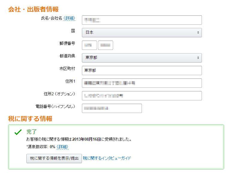f:id:manga-imaking:20160905134533j:plain