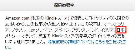 f:id:manga-imaking:20160905142526j:plain