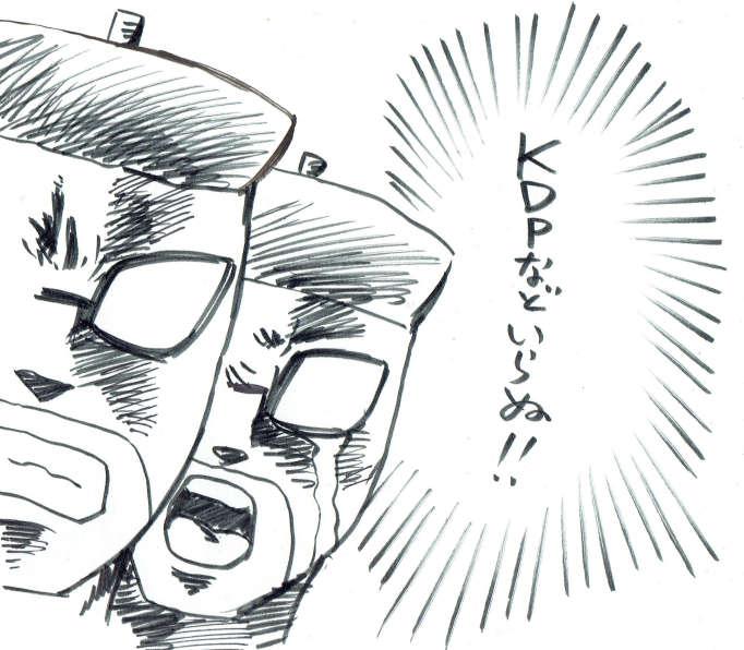 f:id:manga-imaking:20160905145110j:plain