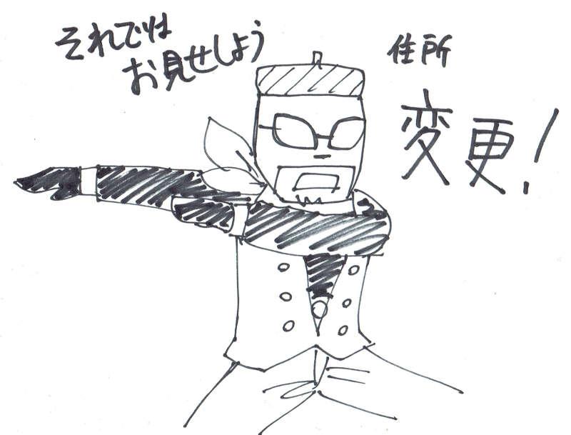 f:id:manga-imaking:20160909163314j:plain