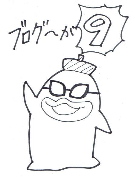 f:id:manga-imaking:20160912120633j:plain